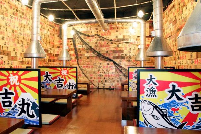 Go rustic Japanese-style at Daimasu.