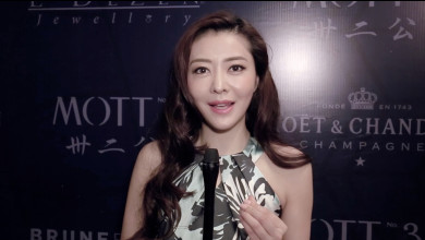 Video: Mott 32 Hong Kong grand opening with Lynn Xiong