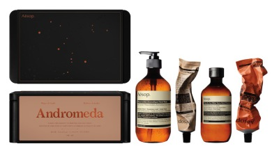 AESOP GIFT KITS 2015-2016 ANDROMEDA WITH PRODUCT OPTION-B C