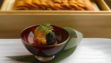 Yuzu Appetizer (Seasonal) copy 2