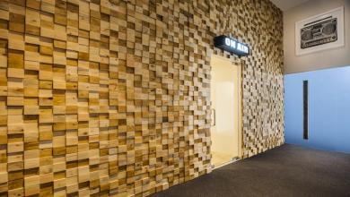 Music Studio Suite V1