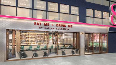 Eat Me Drink Me by Harlan Goldstein