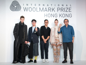 2016/17 International Woolmark Prize Regional Final