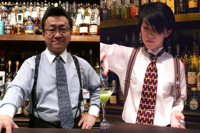 Mr Hidetsugu Ueno and Ms Kaori Kurakami from Bar High Five, Tokyo.